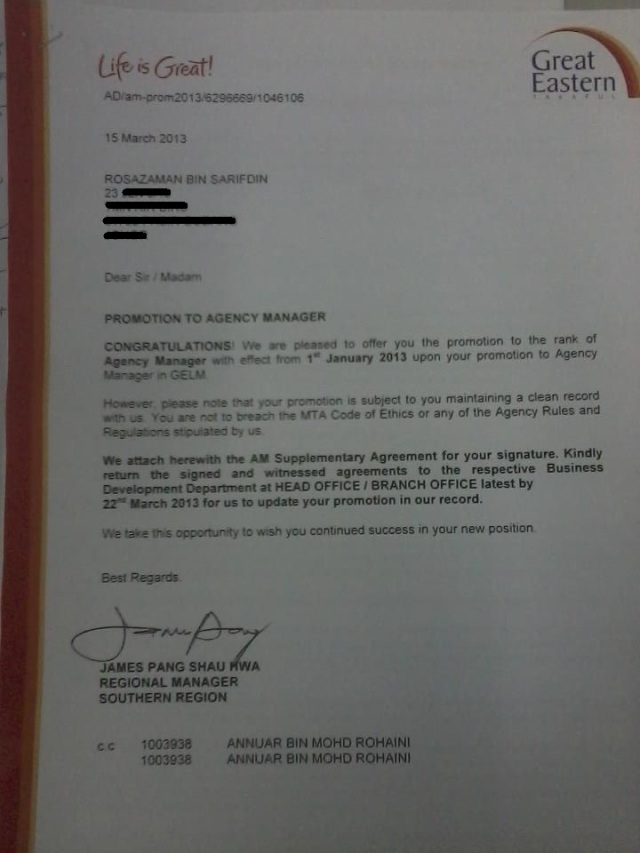 surat naik pangkat