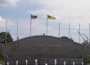 1843586-Welcome_to_Seremban-Seremban