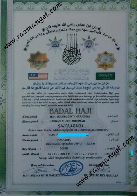 BADAL 2