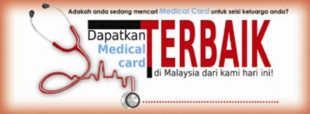medical card terbaik